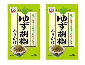 100均で買える!?永谷園の柚子胡椒ふりかけレビュー、食レポ。