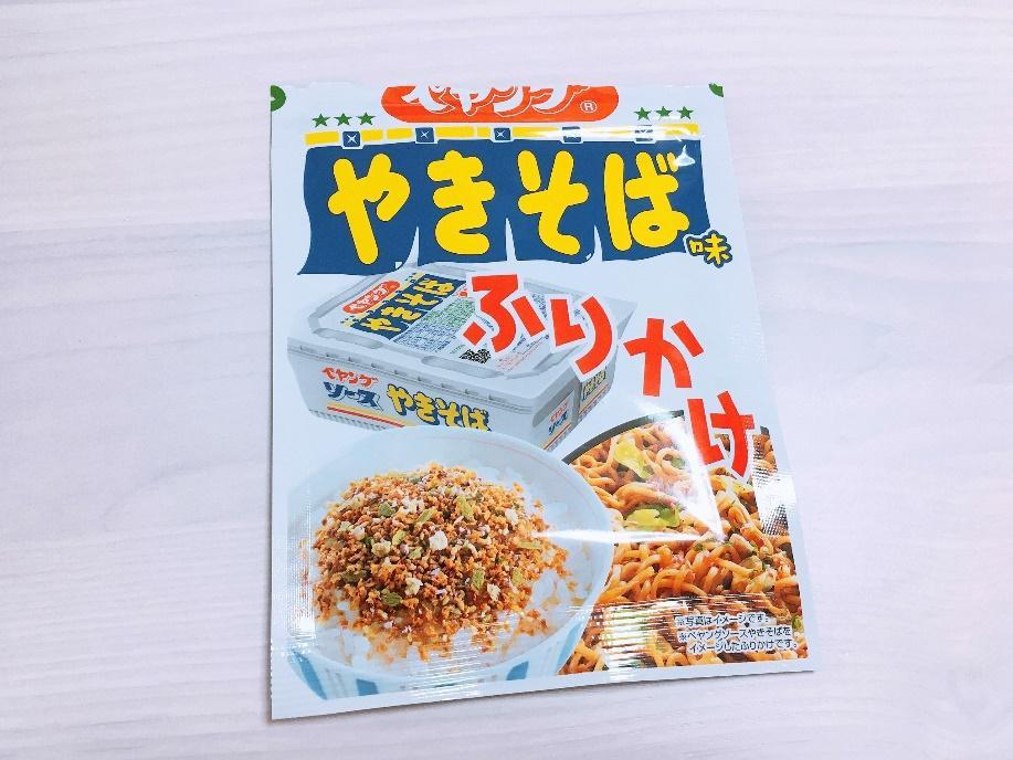 マズいと評判のペヤング焼きそば味ふりかけの食レポレビューとアレンジレシピの紹介。