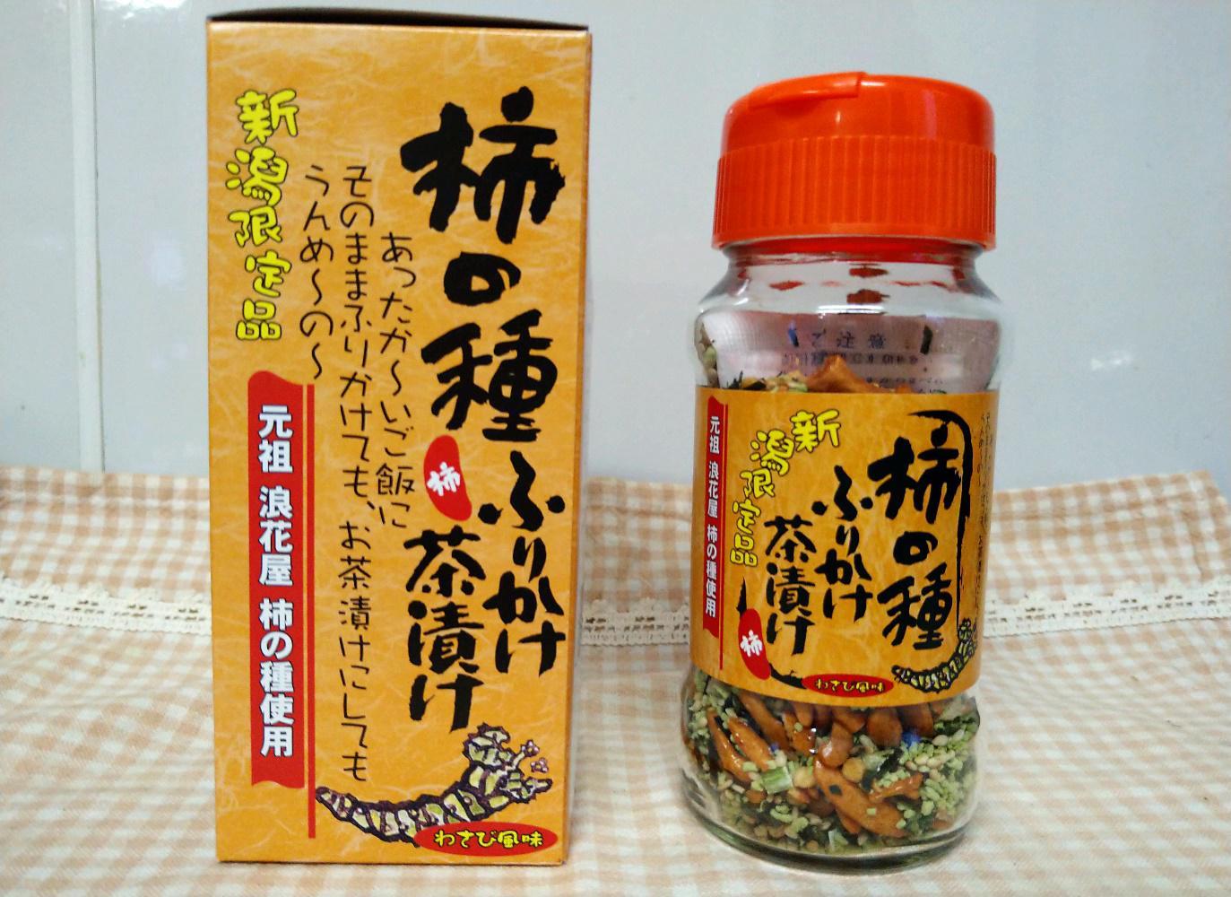 「柿の種ふりかけ茶漬け」って知っていますか? 新潟県民がレビューします。